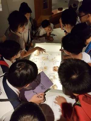 P6 Learning Journey - Lee Kong Chian Natural History Museum 03